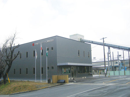 九州高圧コンクリート工業株式会社 熊本工場