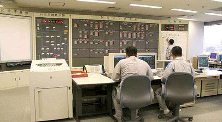 <p>配電指令室</p>