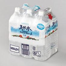 <p>天然水 阿蘇</p>