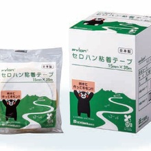 <p>「セロハン粘着テープは、天然素材を主原料とした自然に優しい環境配慮型の製品です。文具・事務用途, 軽包装用途として幅広く使用されています。」</p>