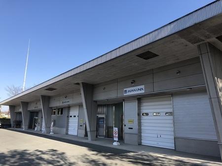 JAPANUNIX熊本