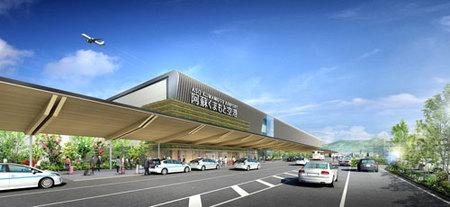 熊本国際空港株式会社