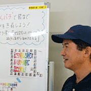 会員通信20110616画像5