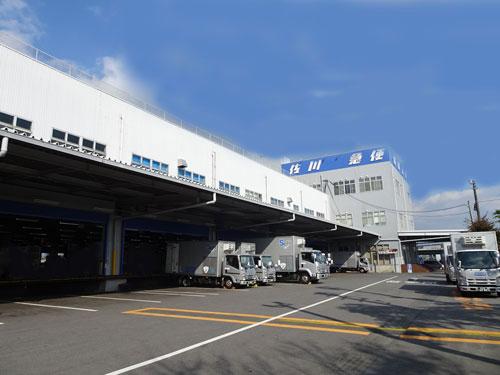 佐川急便㈱熊本営業所