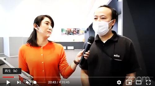 総務課長 潮崎さんへのインタビュー