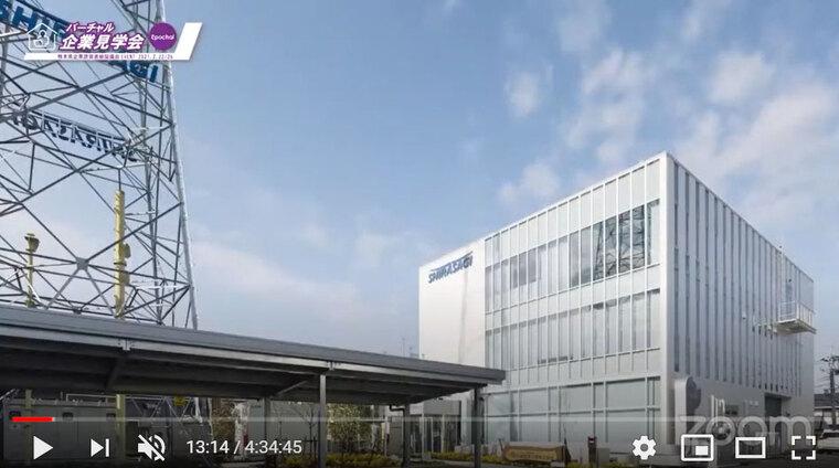 白鷺電気工業㈱(熊本市東区御領)